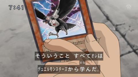 【遊戯王OCG】カードゲームしながら正しい日本語の勉強ができるのが遊戯王