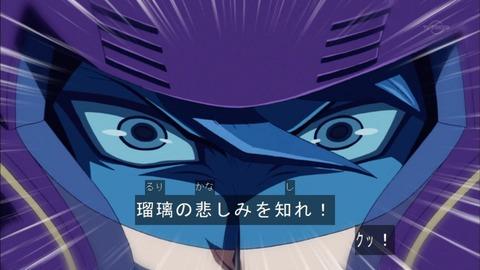 【遊戯王ARC-V】75話 「反逆者の呪縛」 放送終了後感想まとめ