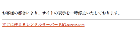 【遊戯王OCG】遊戯王wikiが死んでる・・・