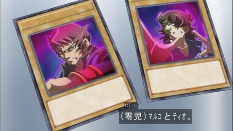 【遊戯王ARC-V】謎の多いカード化