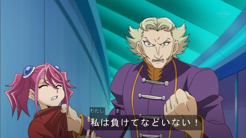 【遊戯王ARC-V】予告すら乗っ取るロジェの大暴走・・・!
