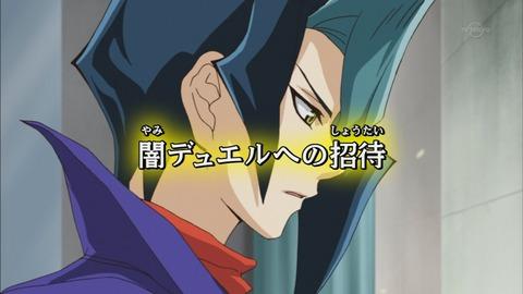 【遊戯王ARC-V】地下デュエル場で何やってるの黒咲さん・・・!? ※ネタバレ注意