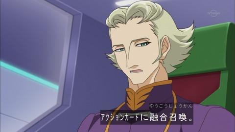 【遊戯王ARC-V】別人にも気づく有能すぎるロジェ長官