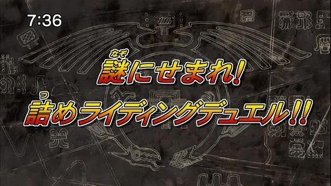 【遊戯王5D's再放送】第115話 「謎にせまれ!詰めライディングデュエル!!」実況まとめ