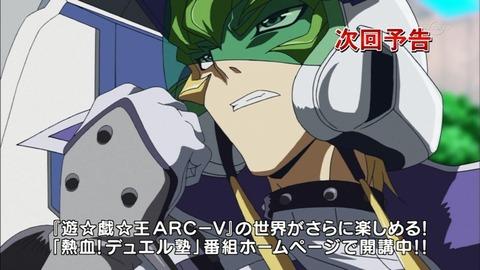 【遊戯王ARC-V】キングは遅れて来るもの
