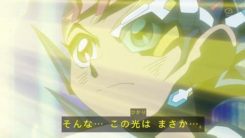 【遊戯王ZEXAL】エリファスさんの絶望感漂うシャイニングドロー