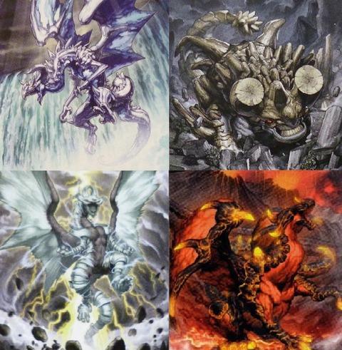 【遊戯王OCG】征竜は手足や翼を失っても生き残ってて凄いね・・・