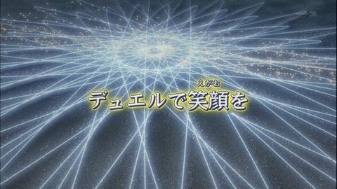 【遊戯王ARC-V実況まとめ】49話 長かったバトルロイヤルも決着!遊矢と素良のデュエルの果てに・・・!?