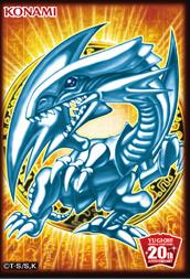 【遊戯王OCGフラゲ】20thアニバーサリーキャンペーン第4弾「SPECIALプロテクター Vol.1」をGETしよう!