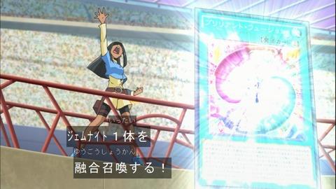 【遊戯王ARC-V】ブリリアント・フュージョン・・・今後はデッキ融合が増えていくのかな?