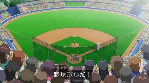 【遊戯王】実況バリアンプロ野球2013