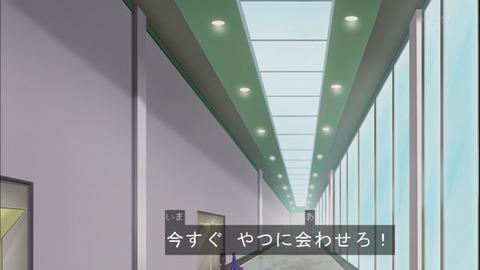 【遊戯王ARC-V】黒咲さんが不憫すぎる・・・