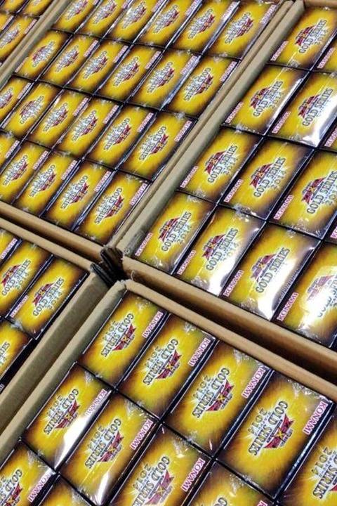 【遊戯王OCGフラゲ】ゴールドシリーズ2014の現物フラゲ画像きたあああ!『対峙するG』が今回のノーレア枠!
