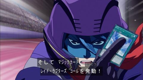 【遊戯王OCG】期待されるRRの新カード達