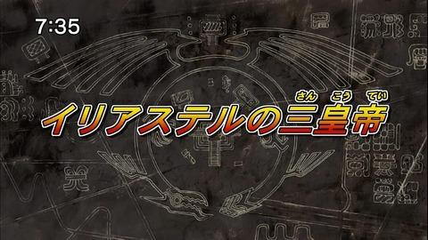 【遊戯王5D's再放送】第110話 「イリアステルの三皇帝」実況まとめ
