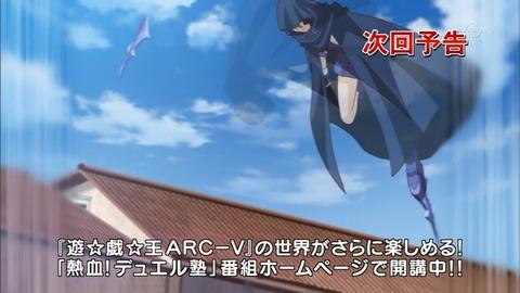 【遊戯王ARC-V】機械天使使いの美少女・・・一体何上院何日香さんなんだ・・・?
