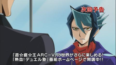 【遊戯王ARC-V】黒咲さんのストレスがやばすぎる・・・