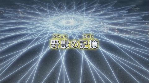 【遊戯王ARC-V実況まとめ】87話 電撃プレイで闇堕ち!逆鱗遊矢シリーズのエンタメショー開幕・・・!