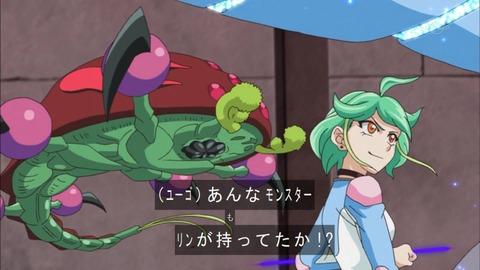 【遊戯王ARC-V】パラサイト・フュージョナーなんかに絶対負けたりしない!