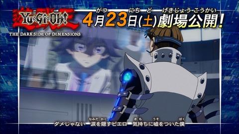 【遊戯王ARC-V】遊戯王ARC-V第5エンディング「ビジョン」!(映画特別仕様)