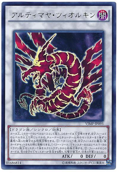 【遊戯王ARC-V】赤き竜、待望のAVデビュー