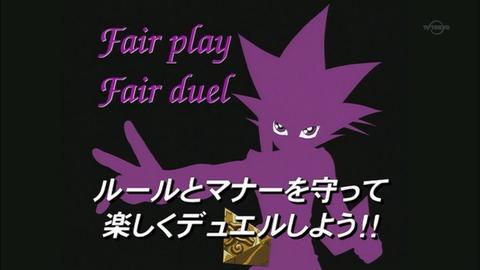 【遊戯王OCG】手札シャカパチは公式で禁止!禁止です!