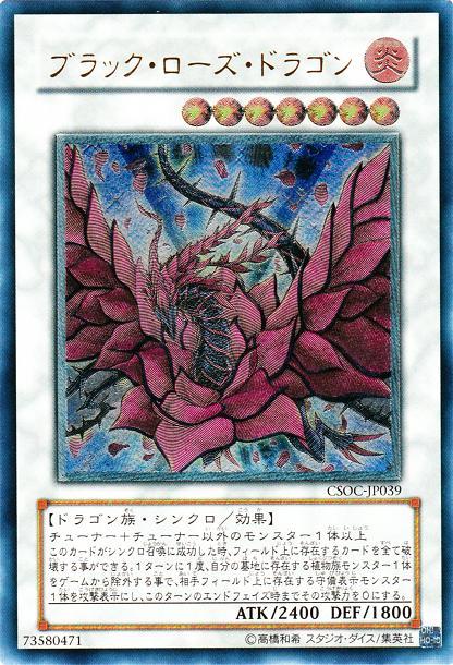 【遊戯王OCG】ウルトラよりレリーフの方が似合うカード