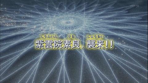 【遊戯王ARC-V実況まとめ】44話 黒ワッ咲さんによる会話のドッジボール!異世界組がどんどん乱入し・・・!?