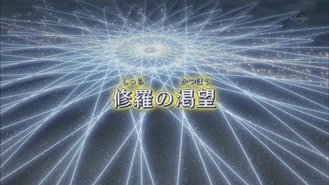 【遊戯王ARC-V実況まとめ】113話 勝鬨くんVS邪悪なエクシーズドラゴン!8年前からの因縁に決着を!