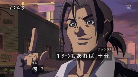 【遊戯王】強キャラのイメージ
