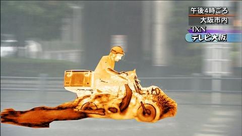 【遊戯王OCG】VJ1月号の応募者全員サービスは先着5万名のパックはすぐに届くようになるらしい!