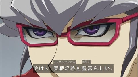 【遊戯王ARC-V】実戦経験豊富って?