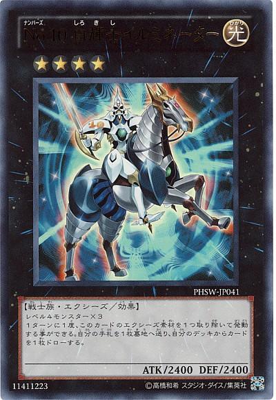 【遊戯王OCG】エクシーズ素材3体のバランス