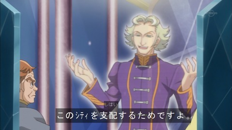 【遊戯王ARC-V】ロジェ長官の目的とかが判明したけど・・・