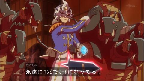 【遊戯王ARC-V】オベリスクフォースは悪役として優秀だな