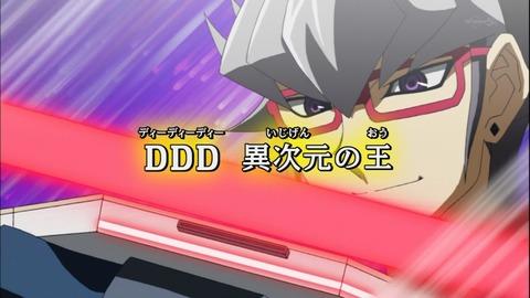 【遊戯王実況】遊戯王ARC-V 12話「DDD 異次元の王」実況スレ案内 17時30分から放送開始!
