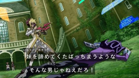 【遊戯王ZEXAL】熱血カウンセラーに転職したⅣ