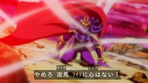 【遊戯王】佐村河内シェフが遊戯王カードだった時の画像ください!