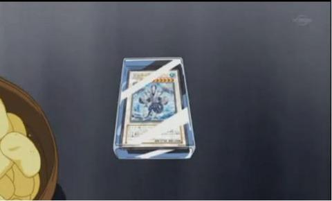 【遊戯王】アニメ内でのカードの値段って一体・・・?