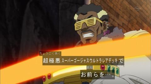 【遊戯王ARC-V】ギャラガーの禁止カード満載デッキって?