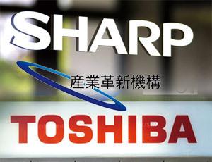 【企業】産業革新機構がシャープ支援から撤退表明 「今日の報告をもって案件はクローズする」