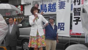 共産党・田村智子、鳥越俊太郎の応援演説で「文春の記事は50年前の事件」とデマ垂れ流す