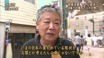 【マスコミ】高須クリニックのスポンサー撤退宣言に顔面真っ青になった報道ステーションが安保賛成派に転身