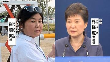 ソウルで市民2万人デモ、機密情報流出に激怒…パククネ退陣は不回避の状況へ