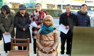 NYタイムズ「日本は靖国参拝や大使帰国で慰安婦合意を崩壊させてはならない」