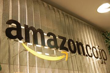 【企業】アマゾンジャパンの社員「退職を事実上強要された」…救済を申し立て
