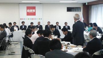 【政治】ユネスコ分担金「停止を」…自民外交部会が決議