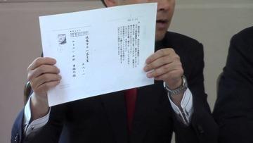 民進党・山井和則が「アベノミクス失敗」というハガキを紹介 → 自演疑惑が浮上して批判殺到