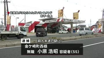 【岩手】GSで順番守らず割り込み、注意した従業員をはねた無職男を逮捕…アサヒ商会