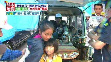 【動画】ミヤネ屋が避難所で雨宿りしていた少女を追い出してずぶ濡れにさせる